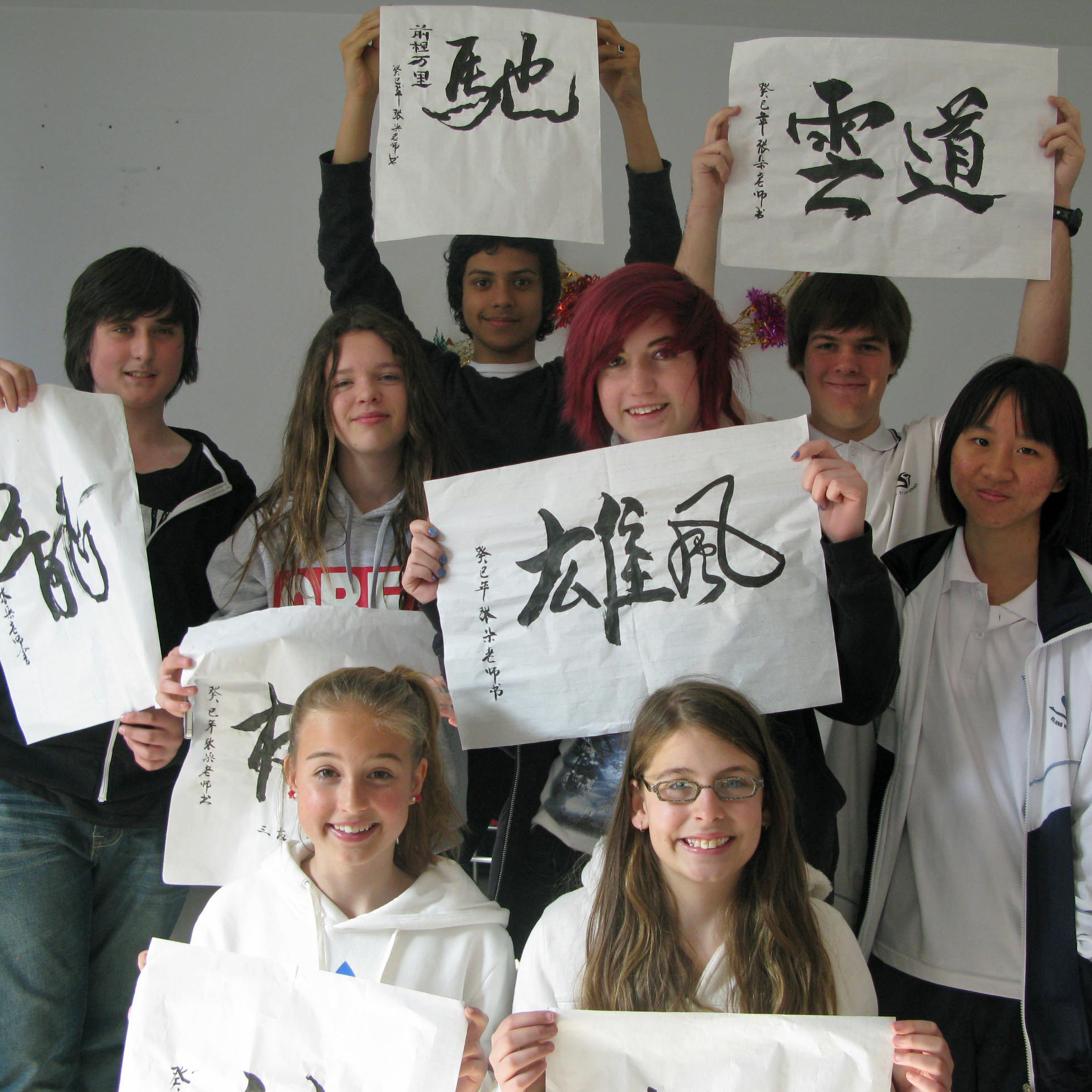 Cropped 64 china stud learningcalligraphy